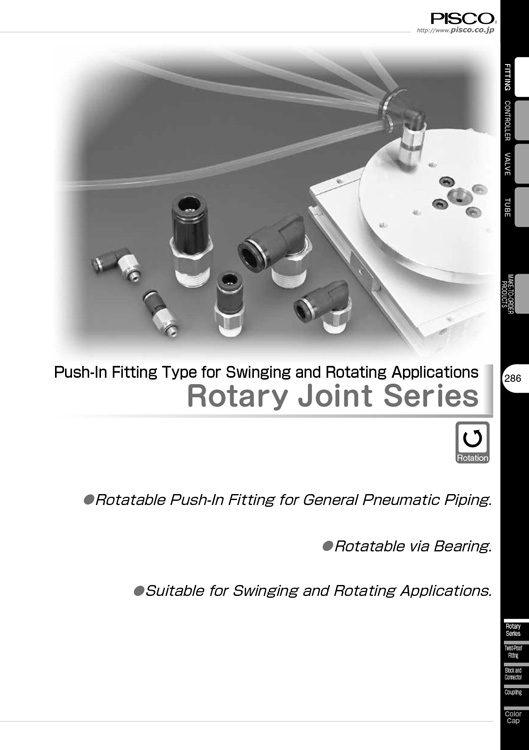 Pisco-Rotary Joint Catalog