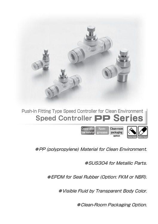 Pisco-Speed Controller PP Catalog