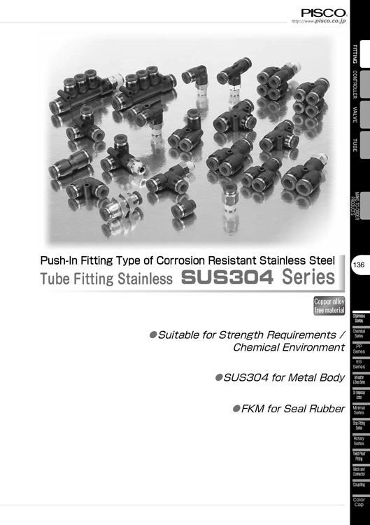 Pisco-Tube Fitting Stainless SUS304 Catalog