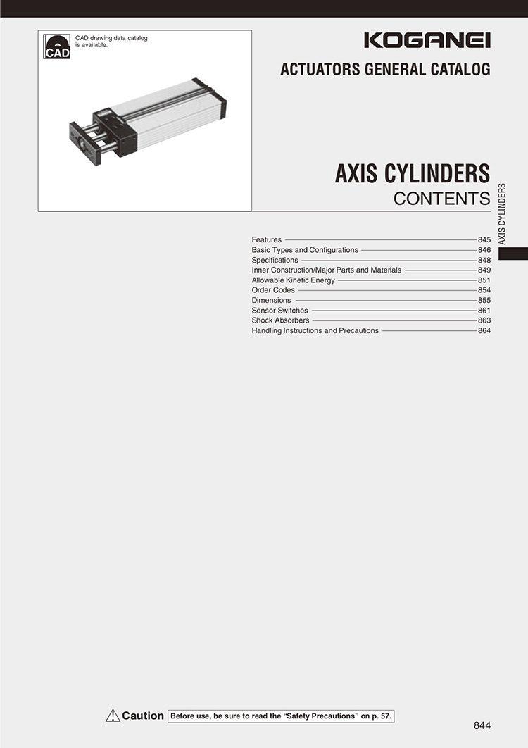 Koganei Axis Cylinders Catalog