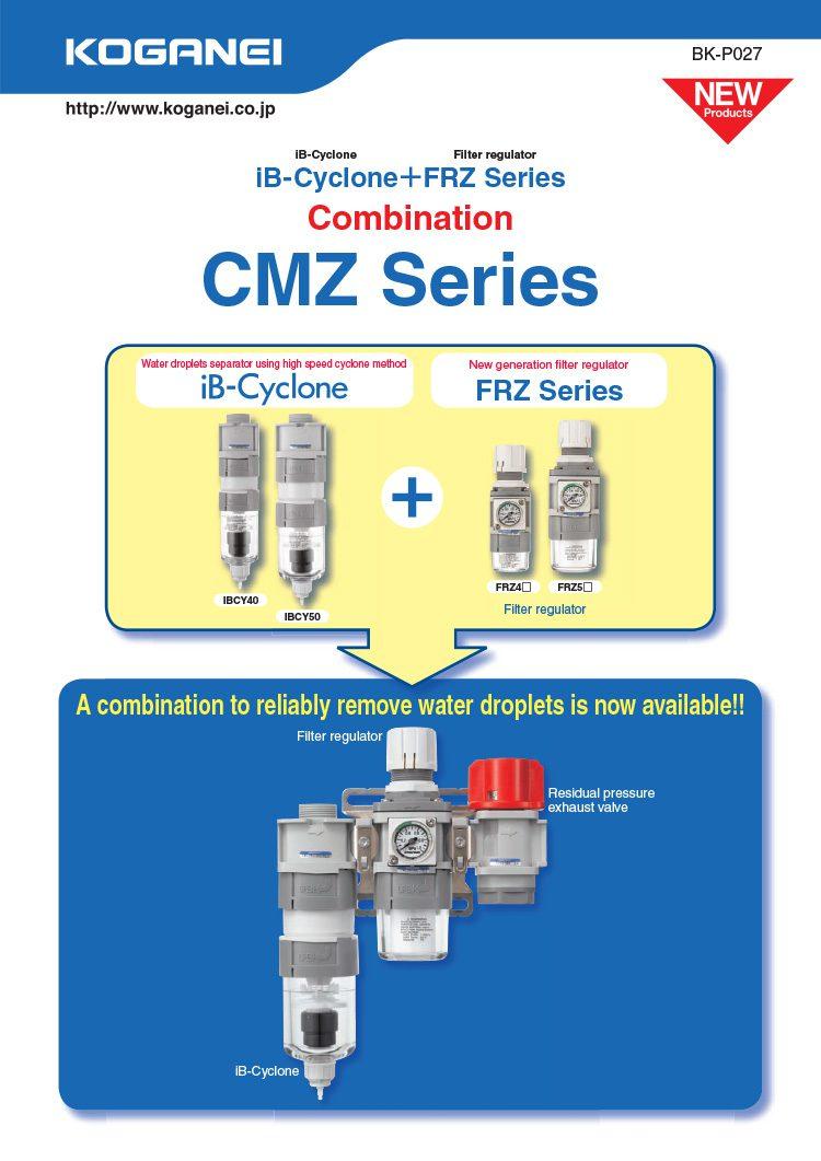 Koganei-CMZ Series Catalog