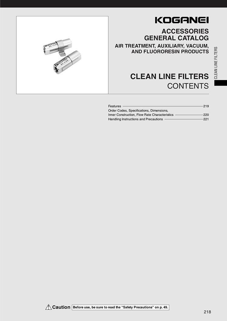 Koganei Clean Line Filters Catalog