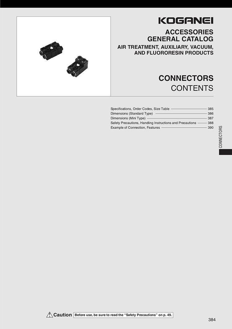 Koganei Connectors Catalog