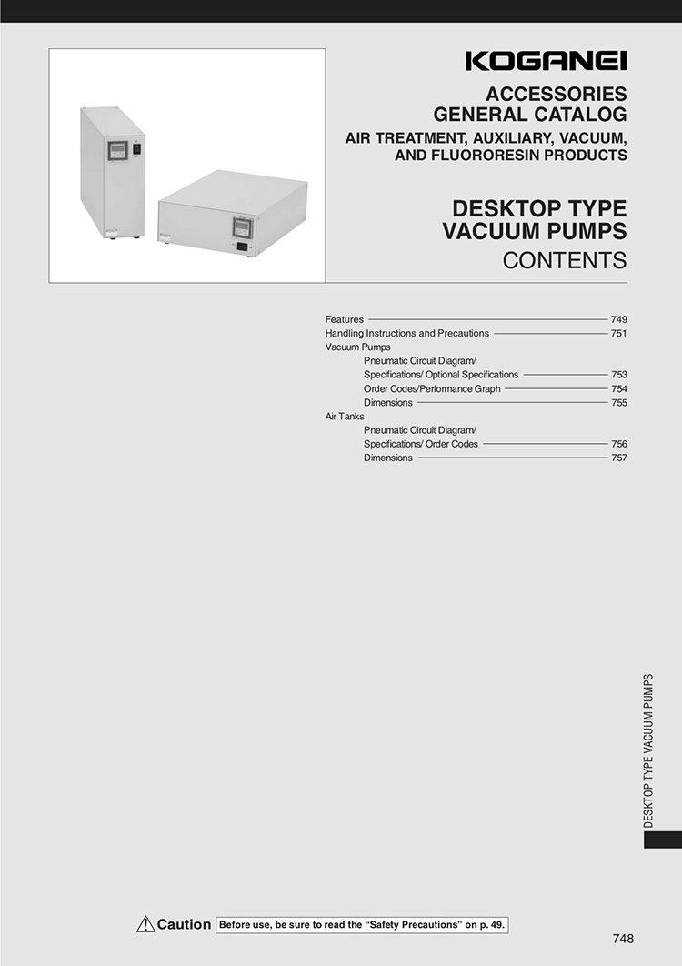 Koganei Desktop Type Vacuum Pumps Catalog