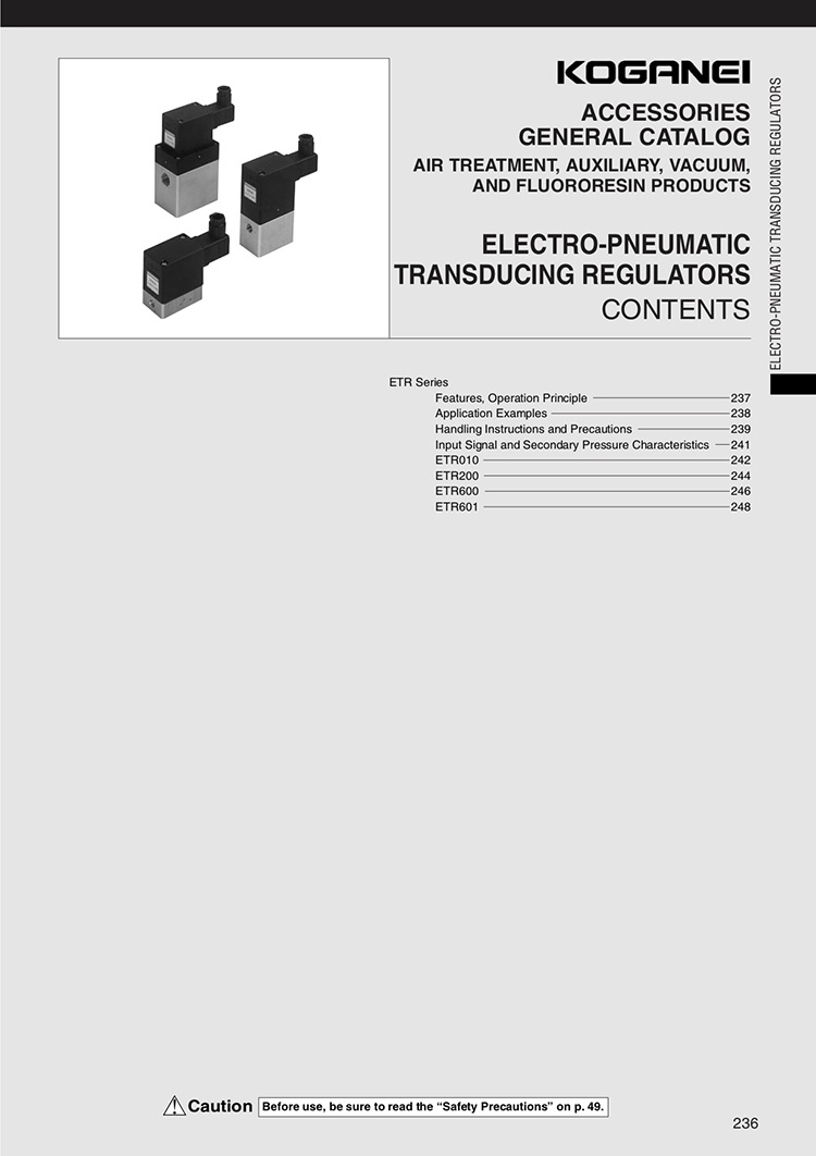 Koganei Electro-Pneumatic Transducing Regulators Catalog