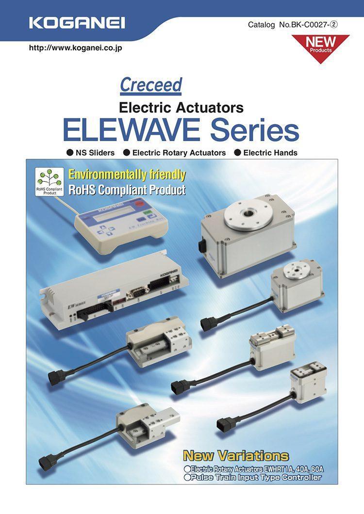 Koganei-Elewave Series Catalog
