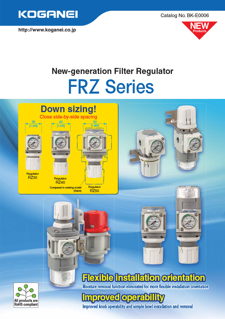 Koganei-FRZ Series Catalog