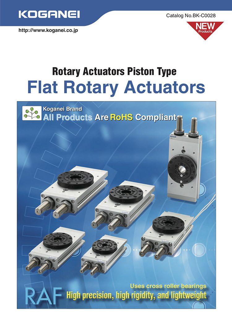 Koganei-Flat Rotary Actuators Catalog