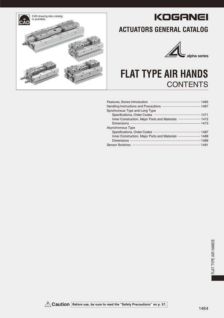 Koganei-Flat Type Air Hands Catalog