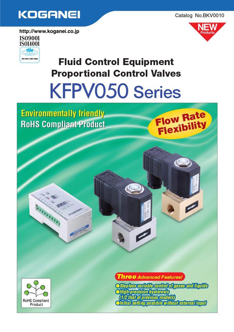 Koganei-Fluid Control Equipment Catalog