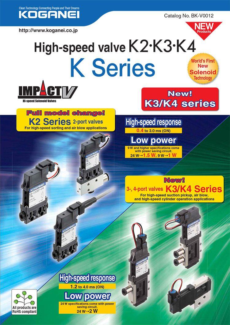Koganei-High Speed Valve-K Series Catalog