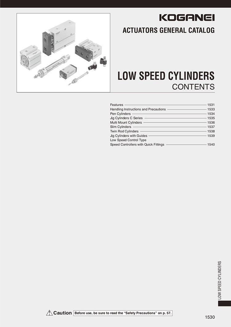Koganei-Low Speed Cylinders Catalog