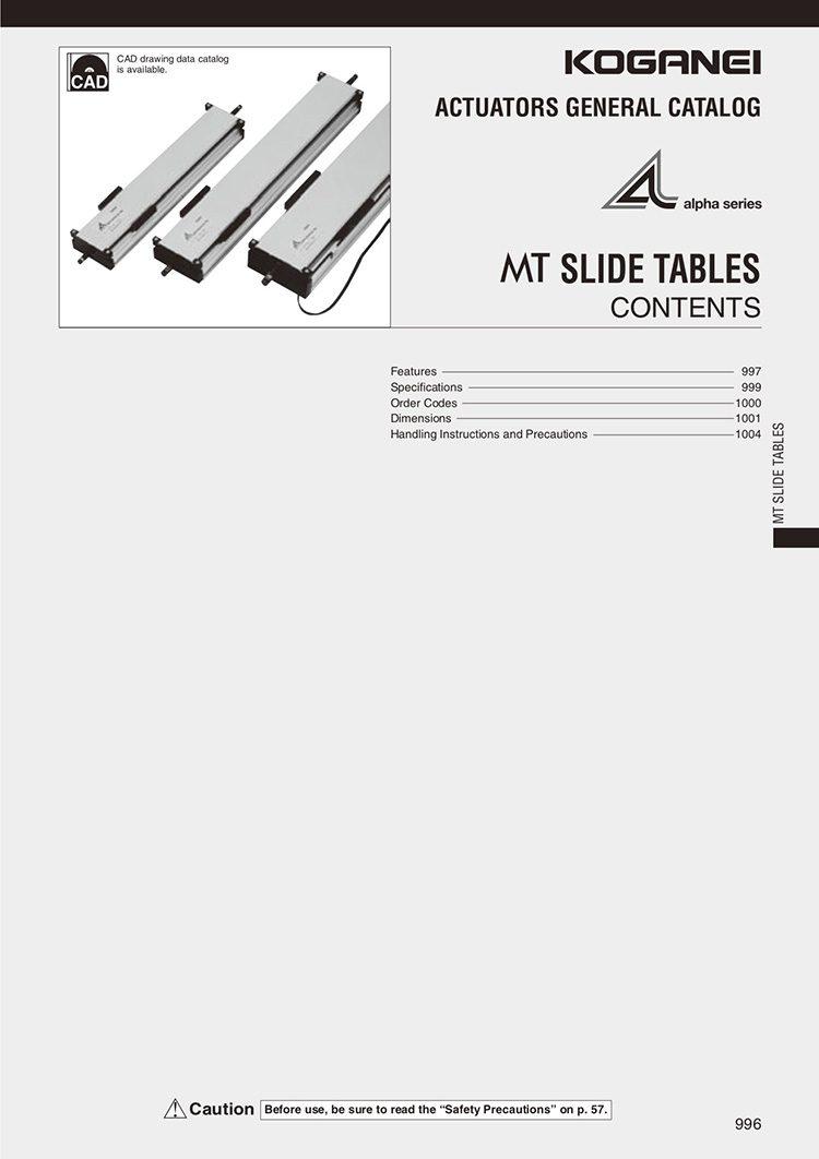 Koganei-MT Slide Tables Catalog