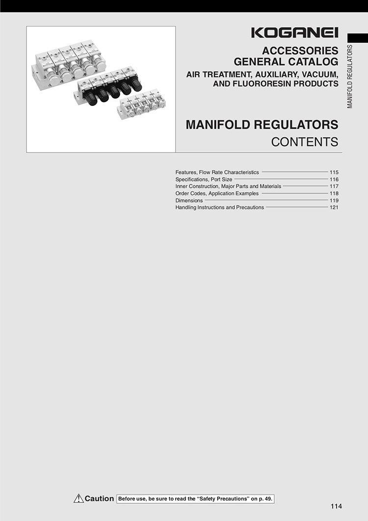 Koganei Manifold Regulators Catalog