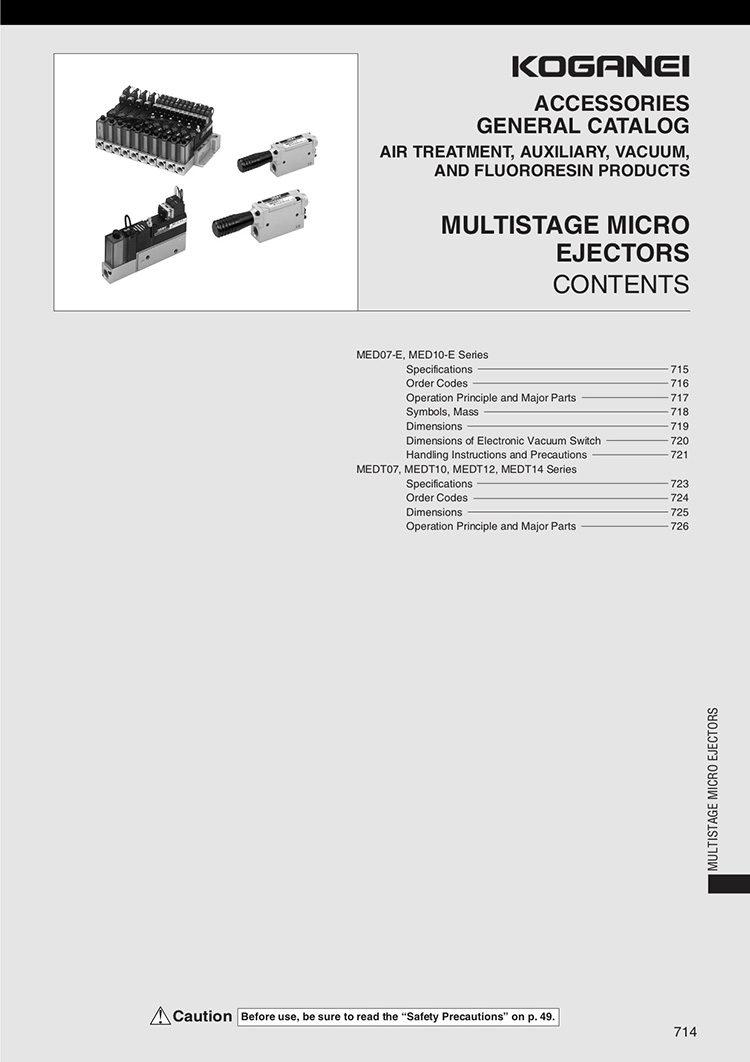 Koganei Multi-stage Micro Ejectors Catalog