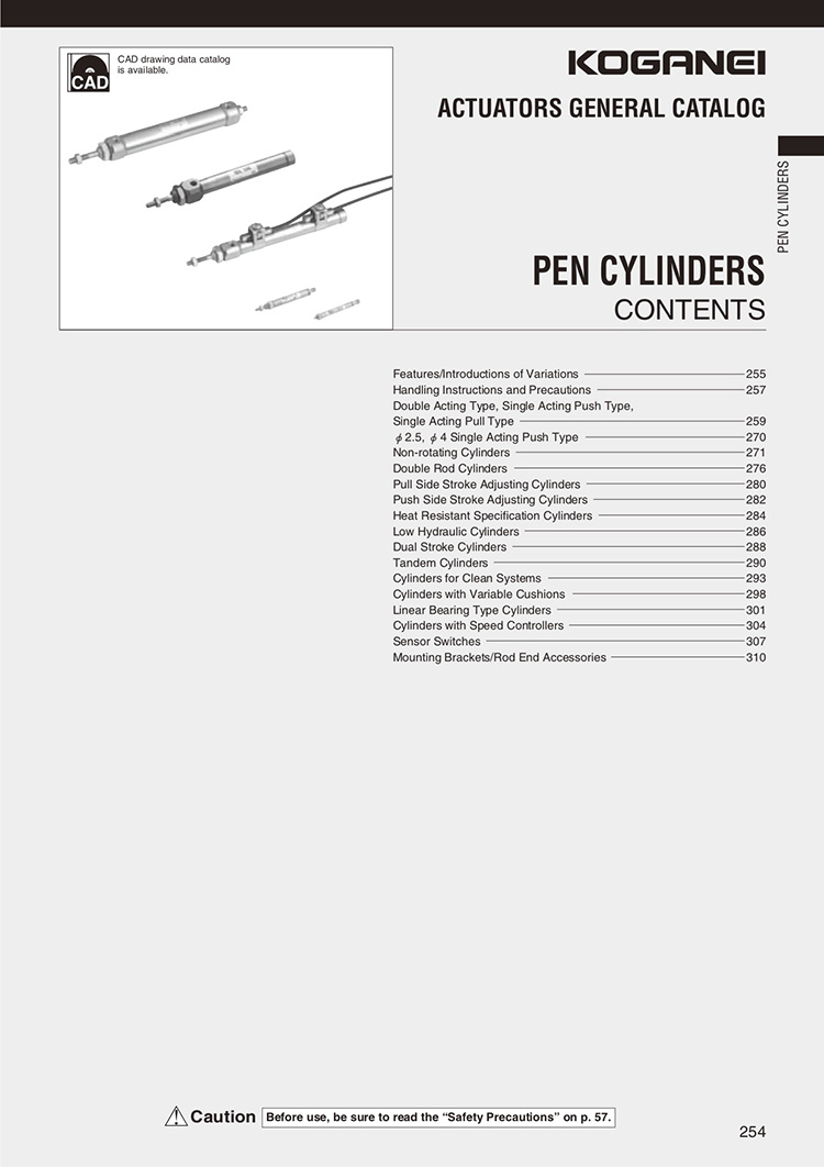 Koganei-Pen Cylinders Catalog