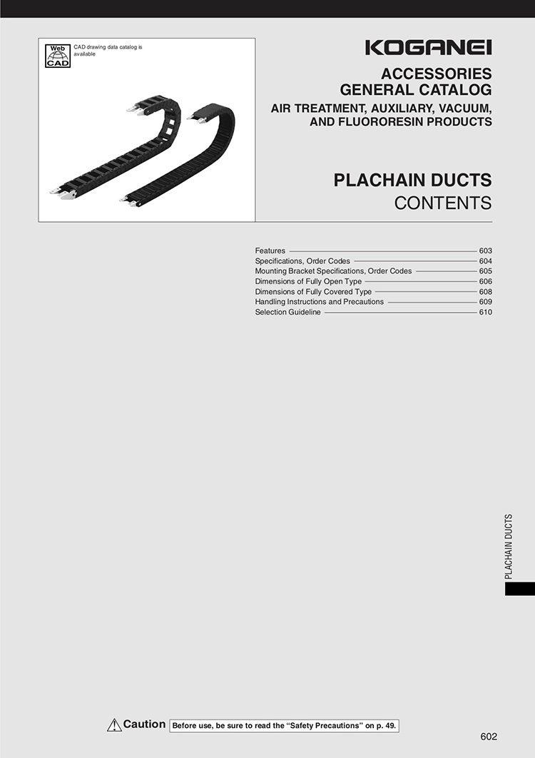 Koganei Plachain Ducts Catalog