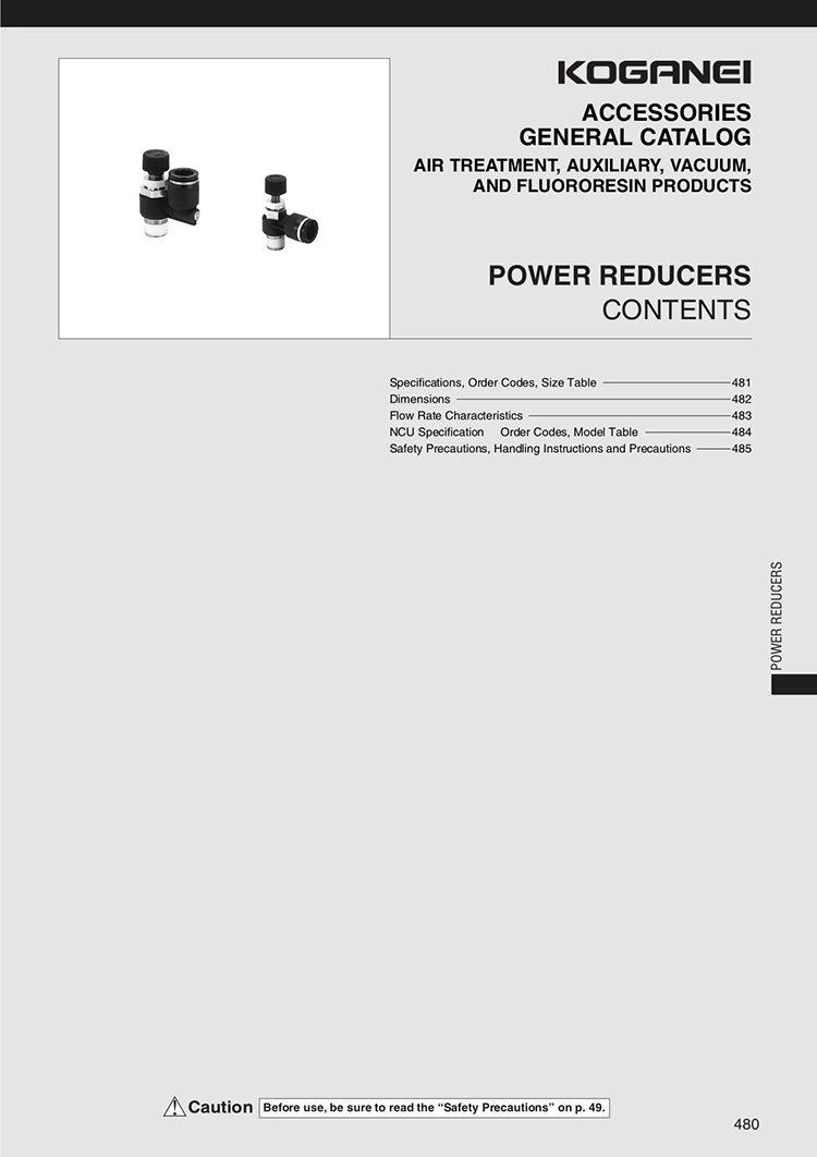 Koganei Power Reducers Catalog