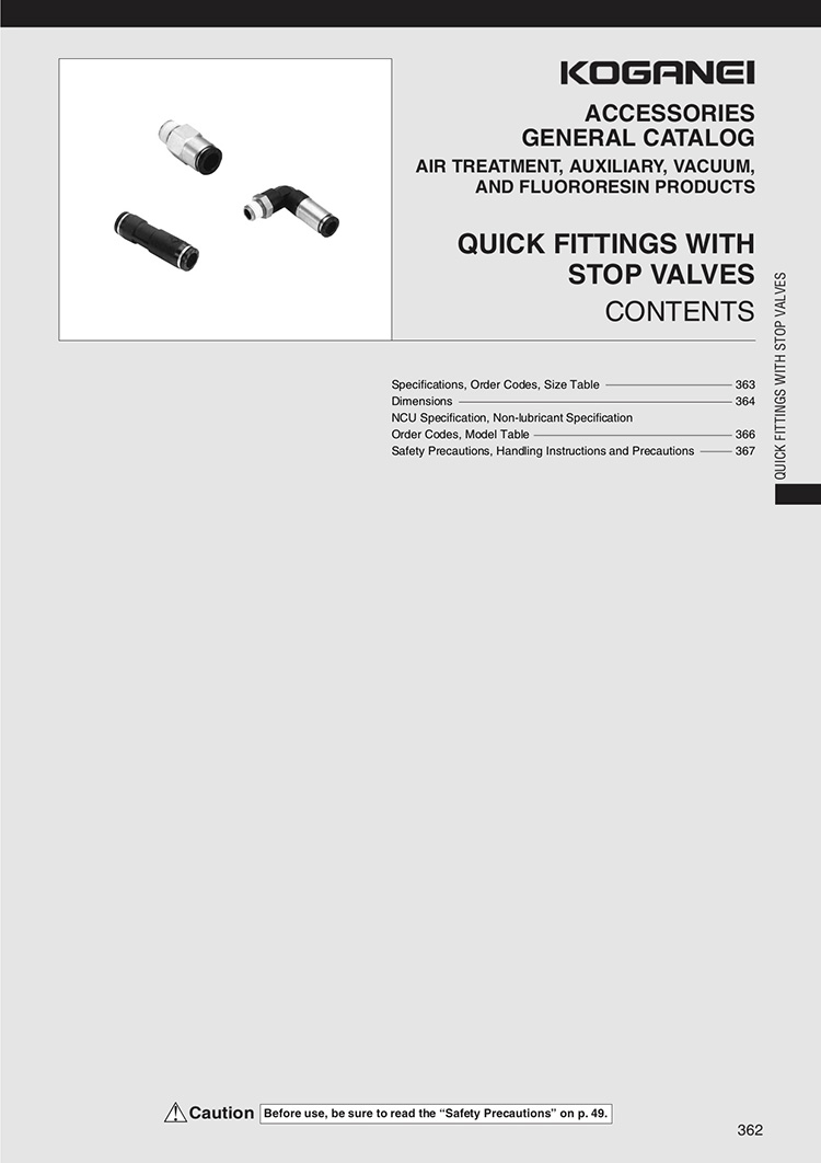 Quick Fittings With Stop Valves Catalog
