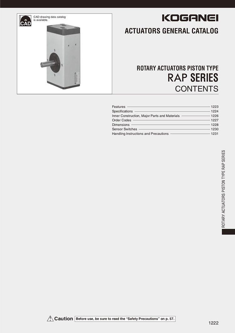 Koganei-RAP Series Catalog