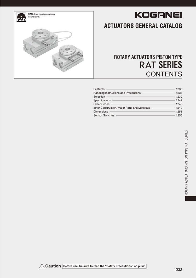 Koganei-RAT Series Catalog