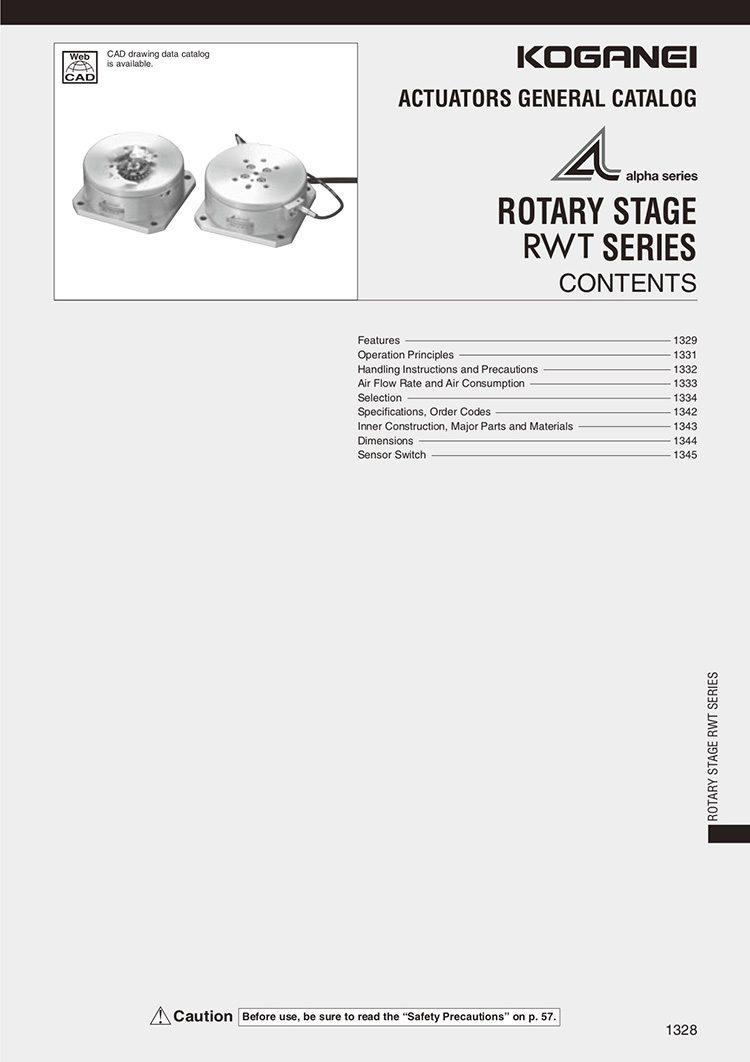Koganei-Rotary Stage RWT Series Catalog