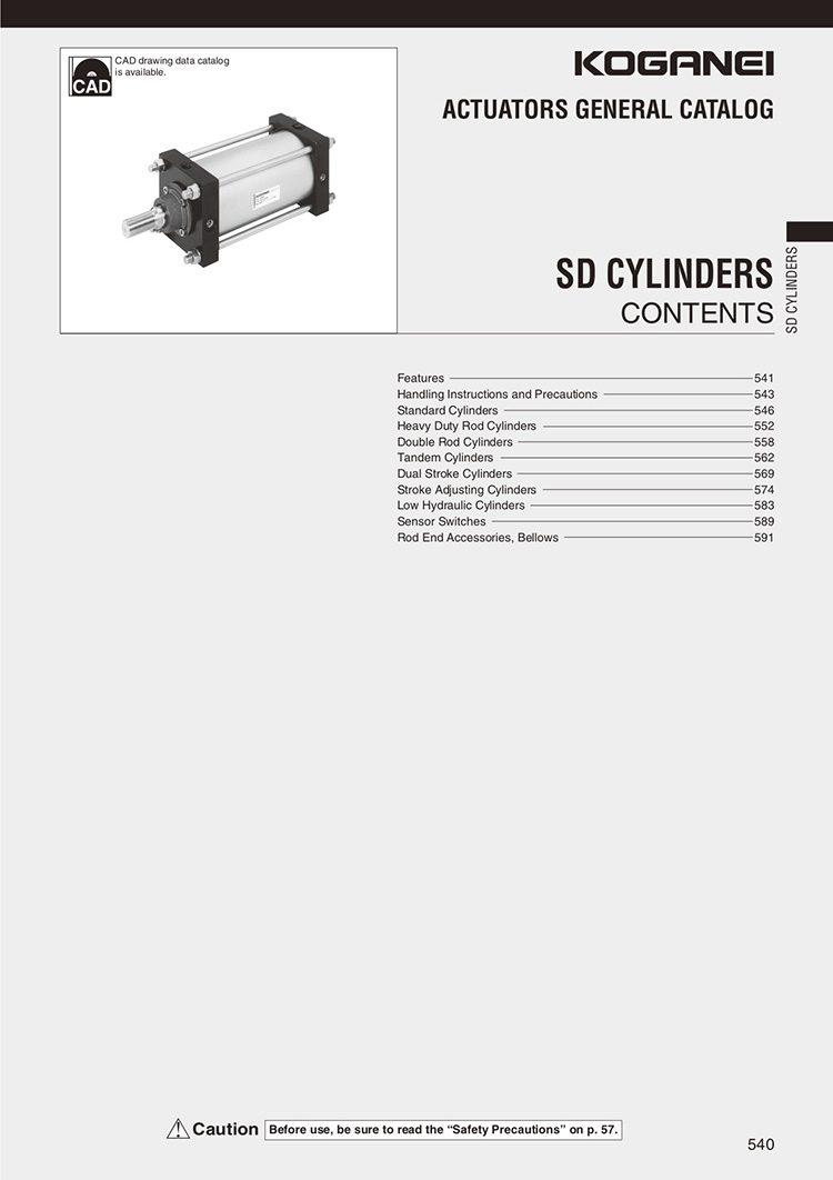 Koganei-SD Cylinders Catalog