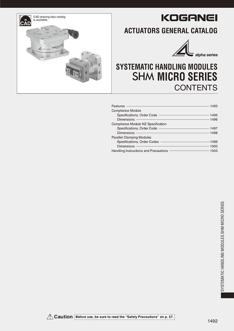 Koganei-SHM Micro Series Catalog