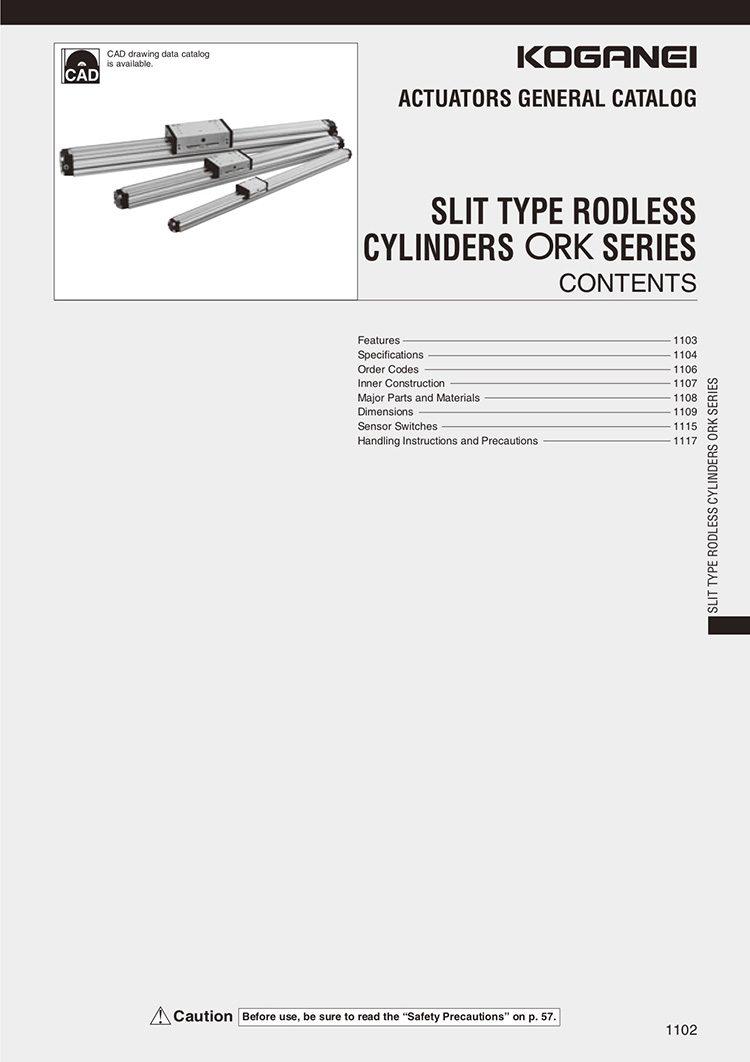 Koganei-Slit Type Rodless Cylinders Ork Catalog