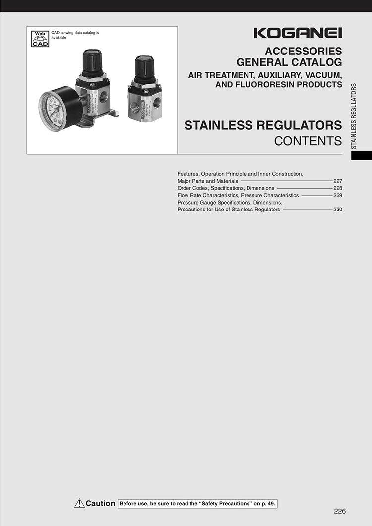 Koganei Stainless Regulators Catalog