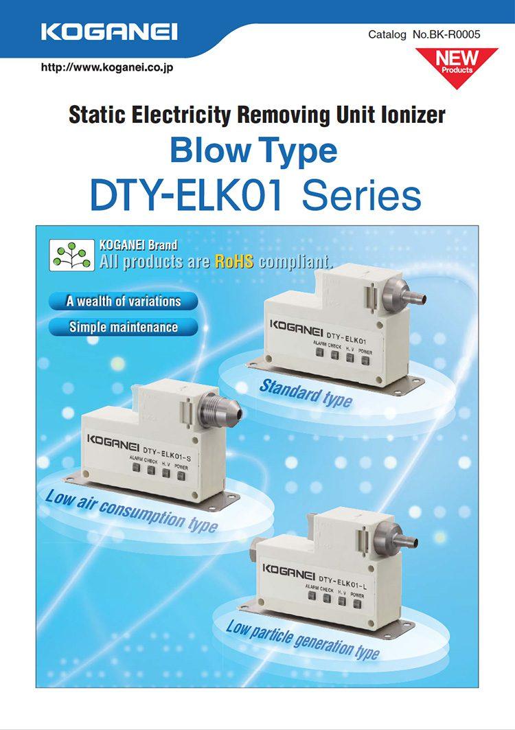 Koganei-Static Electricity Removing Unit Ionizer Catalog