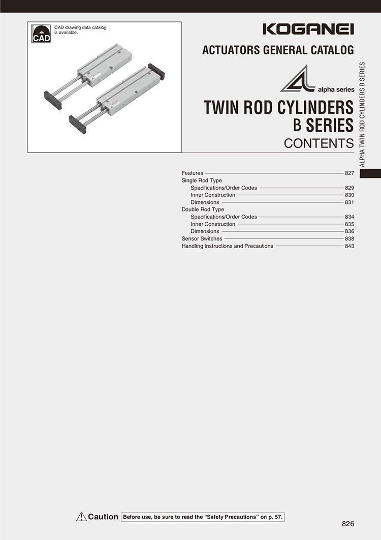 Koganei-Twin Rod B Series Catalog