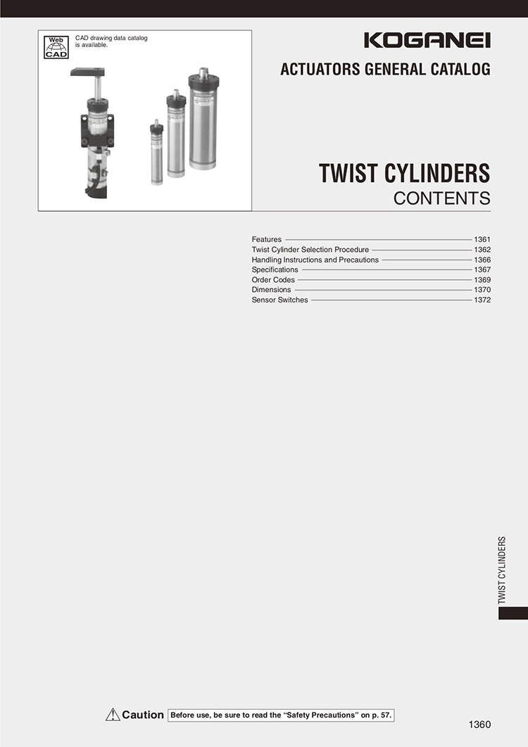 Koganei-Twist Cylinders Catalog