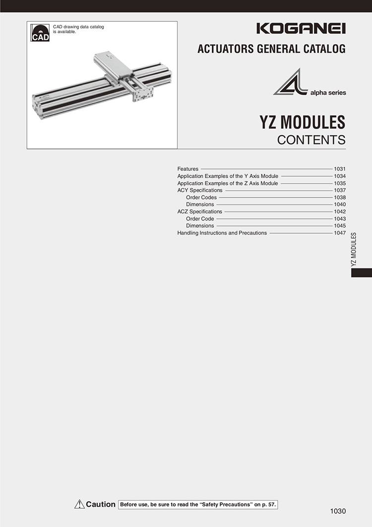 Koganei-YZ Modules Catalog