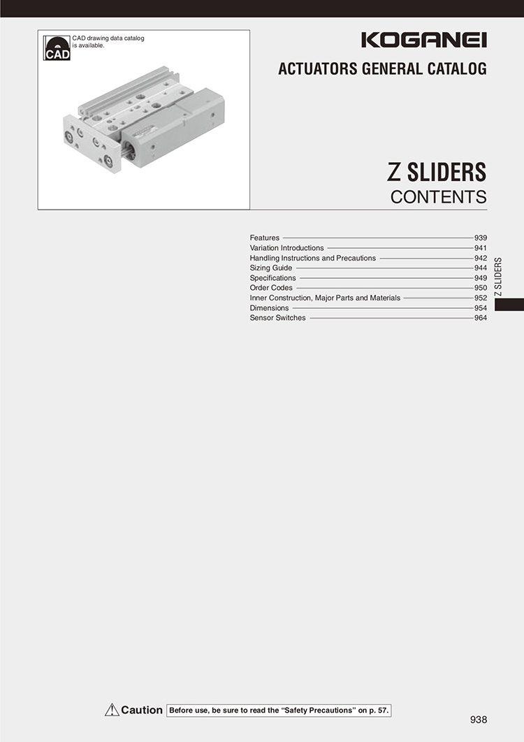 Koganei-Z Sliders Catalog