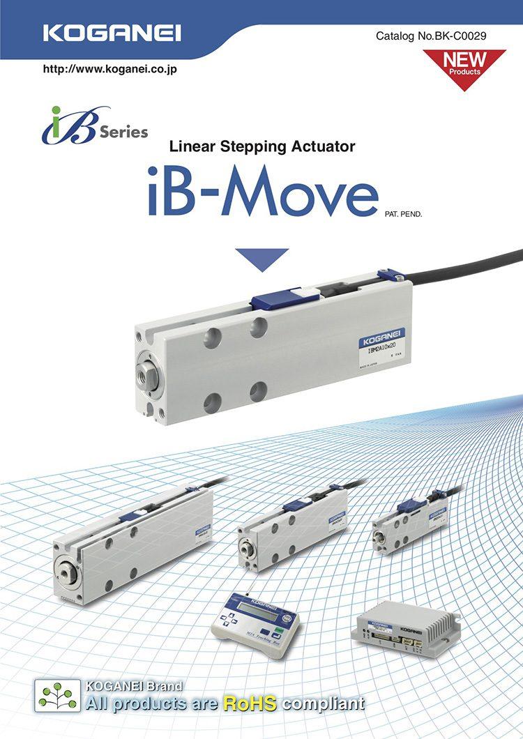 Koganei-iB Move Catalog